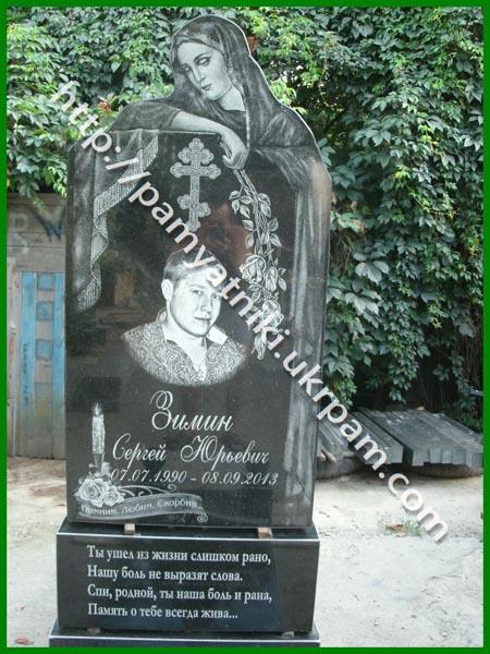 Памятники на могилу рязань фото гранитная мастерская москва чехов